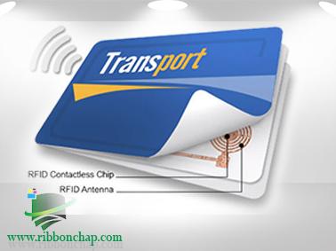 دسته: کارت pvc برچسب: card pvc mifare, desfire 1k, desfire 4k, mifare 1k, چاپ کارت تخفیف pvc, چاپ کارت دانشجویی مایفر, چاپ کارت مایفر1k, چاپ کارت هوشمند, کارت rfid, کارت پی وی سی هوشمند, کارت تخفیف هوشمند pvc, کارت مایفر1k, کارت هوشمند مایفر