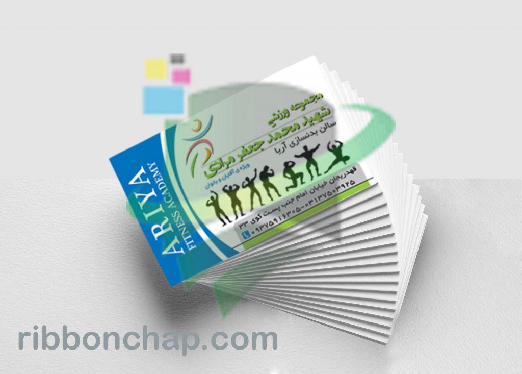 چاپ کارت pvc